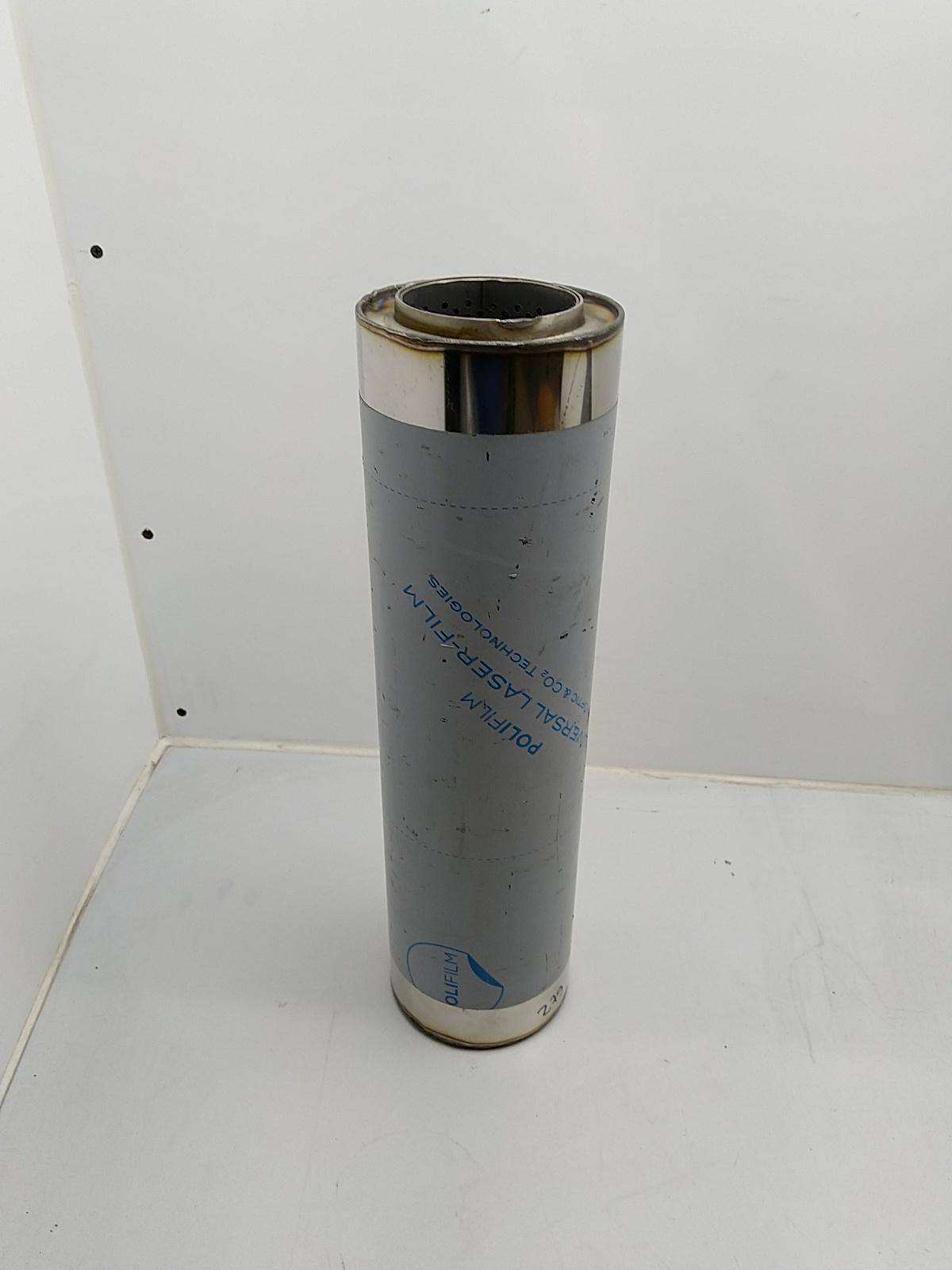 Uni-Schalldämpfer Rund 76mm 3 Zoll 430x115